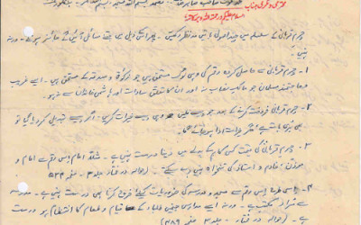 Fatwa 2