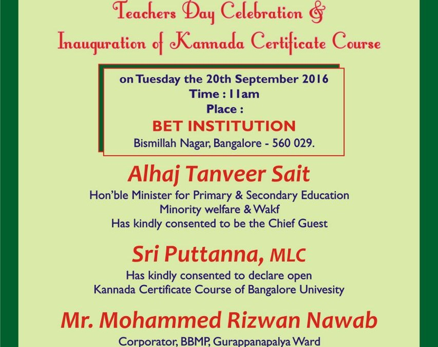 Teachers day invitation card bet institutions teachers day invitation card stopboris Gallery