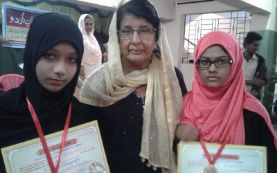 Inter high school urdu debate competition -27/11/2018