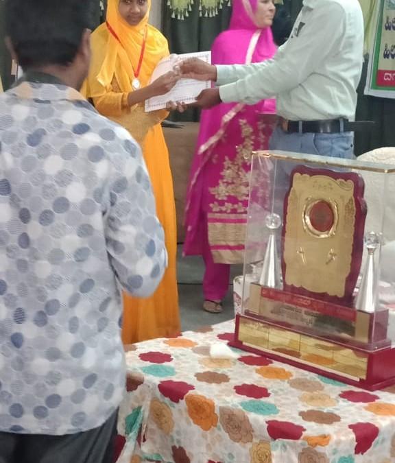Kannada Intercollegiate competition  – 13/12/18