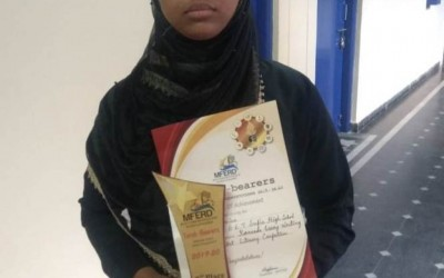 MFERD WINNER IN KANNADA ESSAY WRITING