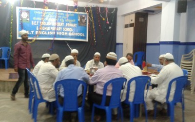 IFTAAR PARTY  HOSTED IN MADEENA NAGAR SCHOOL ON  4TH /JUNE /2019