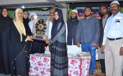 BET SUFIA WINNERS OF  ZULEKHA FAKHRUDDIN MEMORIAL