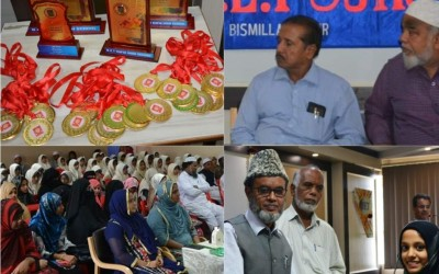 INTER HIGH SCHOOL  SEERATH-UN-NABI (Saws)  Pick & Speak Competition