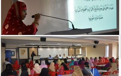 Annual presentation of Hps (Bismillahnagar)  on 1st January 2020