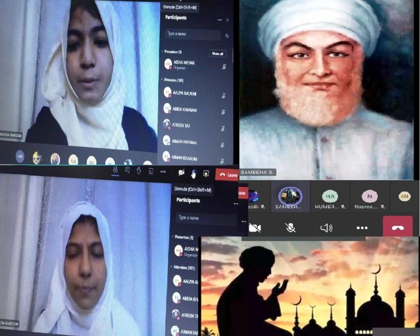 Taqreer on Shaik Abdul Khader Jilani