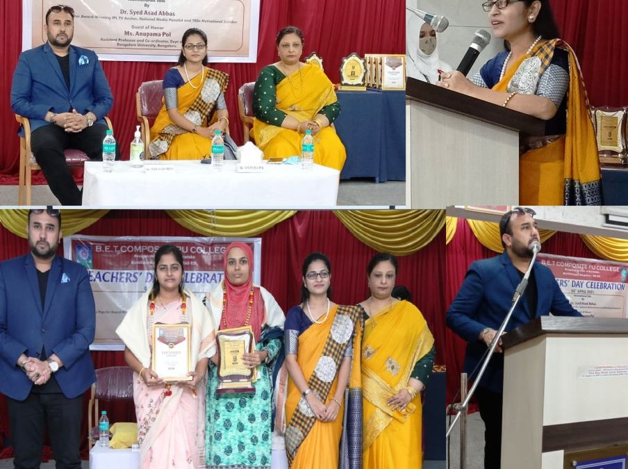A DAY FOR TEACHERS IN BET COMPOSITE PU COLLEGE